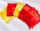 厂家直销珠海商会协会纪念礼品,同乡会聚会纪念围巾,中国红围巾