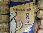 批发高中低档狗粮猫粮、宠物用品药品疫苗多省包邮