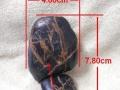 纯天然大湾奇石