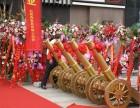 青岛崂山开业庆典一条龙服务价格低