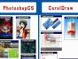 学行政办公,会计,平面装饰网页模具设计到江北指南针
