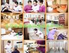 北京养老院排行榜 海淀区舒适的养老院