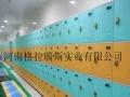 abs塑料更衣柜浴室澡堂储物柜健身房更衣柜