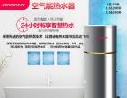 湛江-热水器50升储水式 电热水器家用淋浴