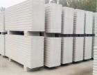 沈阳保温砖,轻体板,隔音板,专业品质,行业首选