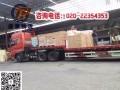广州增城搬迁公司