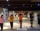 广州街舞培训,专业职业街舞班,包学会,教练班招生