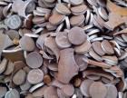 大同废铝高价回收 今日价格