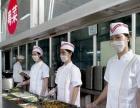 盐城市食堂承包食堂托管企业团膳江苏和谐更专业