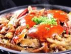 大口妹肉蟹煲加盟费多少