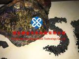 供应富硒肥 有机富硒肥优选湖北硒金有机富硒肥料