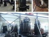 潜水渣浆泵,潜水耐磨渣浆泵-中国泵城博山制造