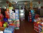 罗源县城200平米超市转让