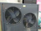 美莊臣家用净水器OLOR空气净化器空气能热水机 采暖