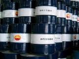 武汉现货昆仑25号变压器油