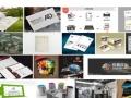 滨州拓美广告-滨州本地专业的印刷包装服务商