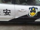 夏邑县开锁公安备案 18736754944