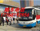 从威海到增城大巴车直达 17768192956