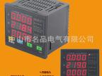 供应单相/三相电参数测量仪 电表 电能表