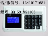 湖口县彭泽县食堂消费机饭堂刷卡系统饭堂打卡机