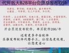 南京全网霸屏怎么收费