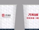 厂家专业定做广告纸杯、抽纸、无纺布袋