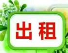 出租凤翔三佳购物广场门店