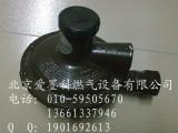 美国REGO液化气调压器LV4403B4调压器