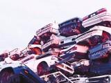 上海徐汇报废小轿车回收地址