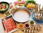 鱼火锅加盟费/年年有渔鲜鱼火锅加盟