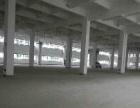 平湖经济开发区2400平方底楼厂房出租 电500