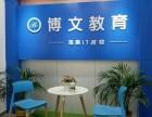 郑州园艺培训,环境艺术设计师,园艺培训班