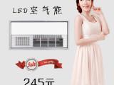 集成吊顶LED超薄空气能浴霸 嘉兴品牌厂家批发
