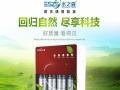 安阳净水器加盟什么品牌才能喝上健康的水?源泉水之森