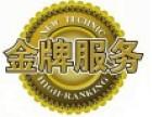 深圳地毯清洗公司电话,福田,罗湖南山宝安龙岗布艺沙发清洗价格