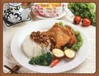 上海炸鸡汉堡生产工厂鸡排鸡腿批发零售鸡肉制品代