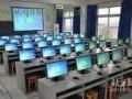 回收显示器 电脑主机,笔记本等一切电脑设备