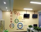 【同城优选】专业制作标牌、发光字、印刷喷绘、背景墙