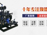 鄂尔多斯板式换热器,板式换热器厂家直销,板式换热器清洗维护