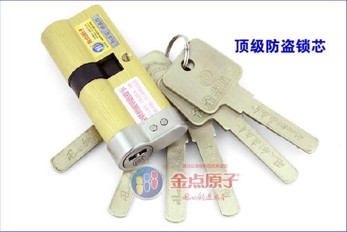 肥西上派大桥周边开锁换锁1585517(1115)