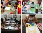 中山美术培训班,培养儿童对美的欣赏能力、鉴别能力