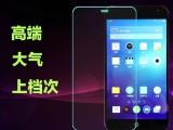 批发魅族MX3钢化玻璃膜 魅族手机钢化防爆膜 0.3玻璃屏幕保护