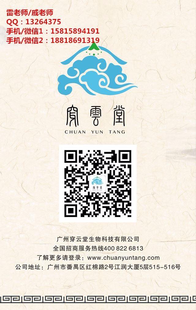 广州有什么治白头发的办法 让您一次性选择对