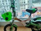 九成新儿童自行车