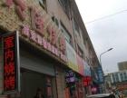房媒婆 张庄路东方大酒店对面盈利烧烤火锅餐饮店转让