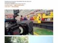 山东专业高清摄影摄像:会议丨活动丨展会丨演出丨航拍