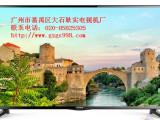 广州地区规模大的电视机供应商 ,新疆液晶电视批发