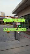 银川专业的智能停车场识别系统推荐——宁夏智能停车场系统代理