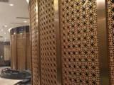 玫瑰金弧形屏風 酒店過道玫瑰金弧形屏風
