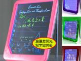 荧光留言板/荧光板 夜市发光写字板/电子广告板 小礼物